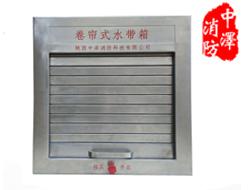 地铁区间专用消防箱