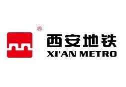 陕西气体龙8手机app高压管-西安地铁信息档案中心