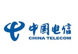 陕西高压龙8在线登录官网-中国电信陕西分公司网管大楼