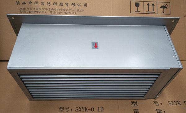 SXYK-0.12F龙八官方网站