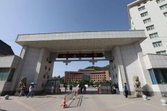 陕西气体龙8手机app高压龙8在线登录官网-延安大学