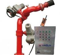 电控固定式消防炮